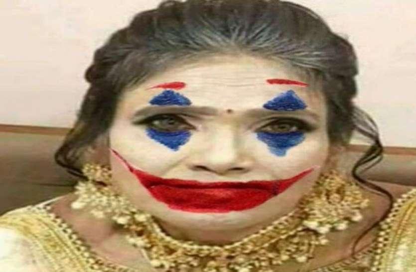 रानू मंडल को ओवर मेकअप की वजह  से जोकर कहने वालों की फैन्स ने ली जमकर क्लास, ट्वीट कर कही ये बात...