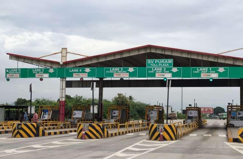 Tamilnadu: फास्टैग नहीं तो लम्बी लाइन में करना होगा इंतजार