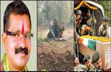 विधायक भीमा मंडावी हत्याकांड मामले की जांच एनआईए करेगी, राज्य शासन की अपील खारिज