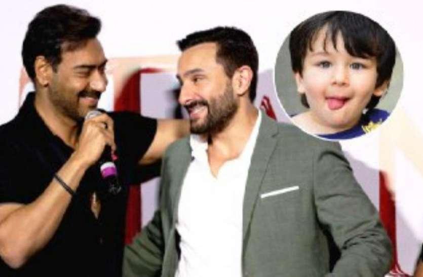 'तान्हाजी' के ट्रेलर लॉंच पर सैफ अली खान के बेटे तैमूर ने इस तरह फिर बटोर ली लाइमलाइट