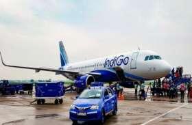 चेन्नईः इंडिगो विमान की कोयंबटूर में आपात लैंडिंग