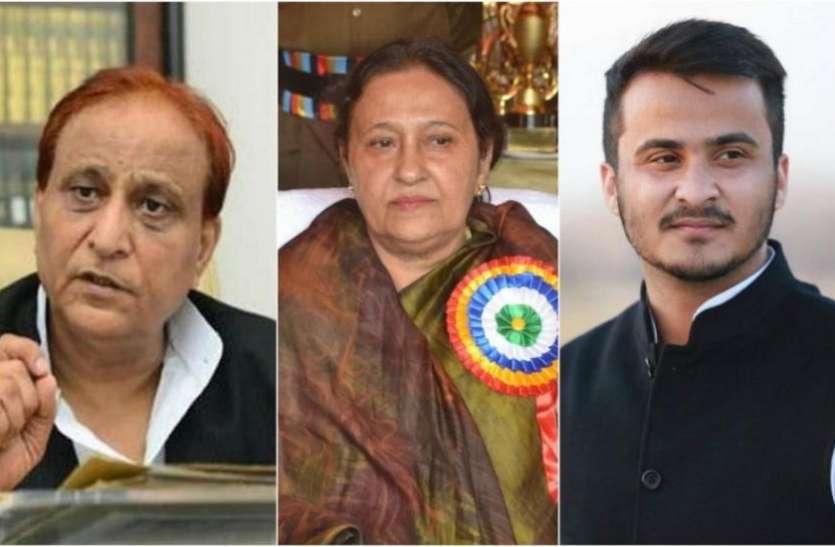 BREAKING: सपा सांसद आजम खान समेत उनके बेटे और पत्नी के खिलाफ गैरजमानती वारंट जारी