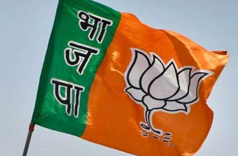 भाजपा मंडलाध्यक्ष विवाद पर संगठन ने चलाया अनुशासन का डंडा, टिकट काटने की चेतावनी से नेताओं के बीच मचा हड़कंप