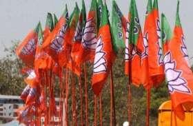भाजपा में आजमगढ़ अध्यक्ष की कुर्सी को लेकर घमासान, 29 ने ठोकी दावेदारी