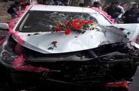 विदाई के बाद लौट रही थी गाड़ी, ड्राइवर का बैलेंस बिगड़ते ही हुआ बड़ा हादसा