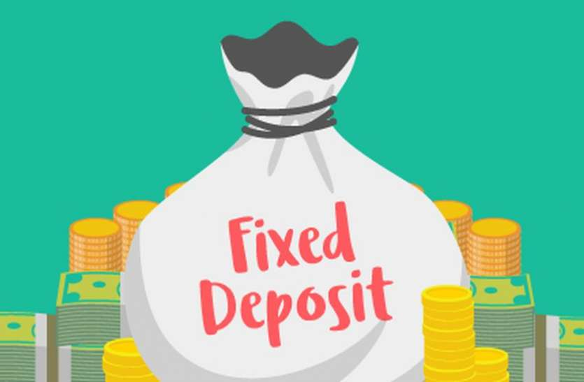 FD maturity new rule by RBI, minimum interest on fixed deposit