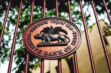 बैंकों की हालत सुधारने के लिए बड़ा कदम, 'ब्लैक लिस्टेड' खाताधारकों पर RBI की कड़ी नजर