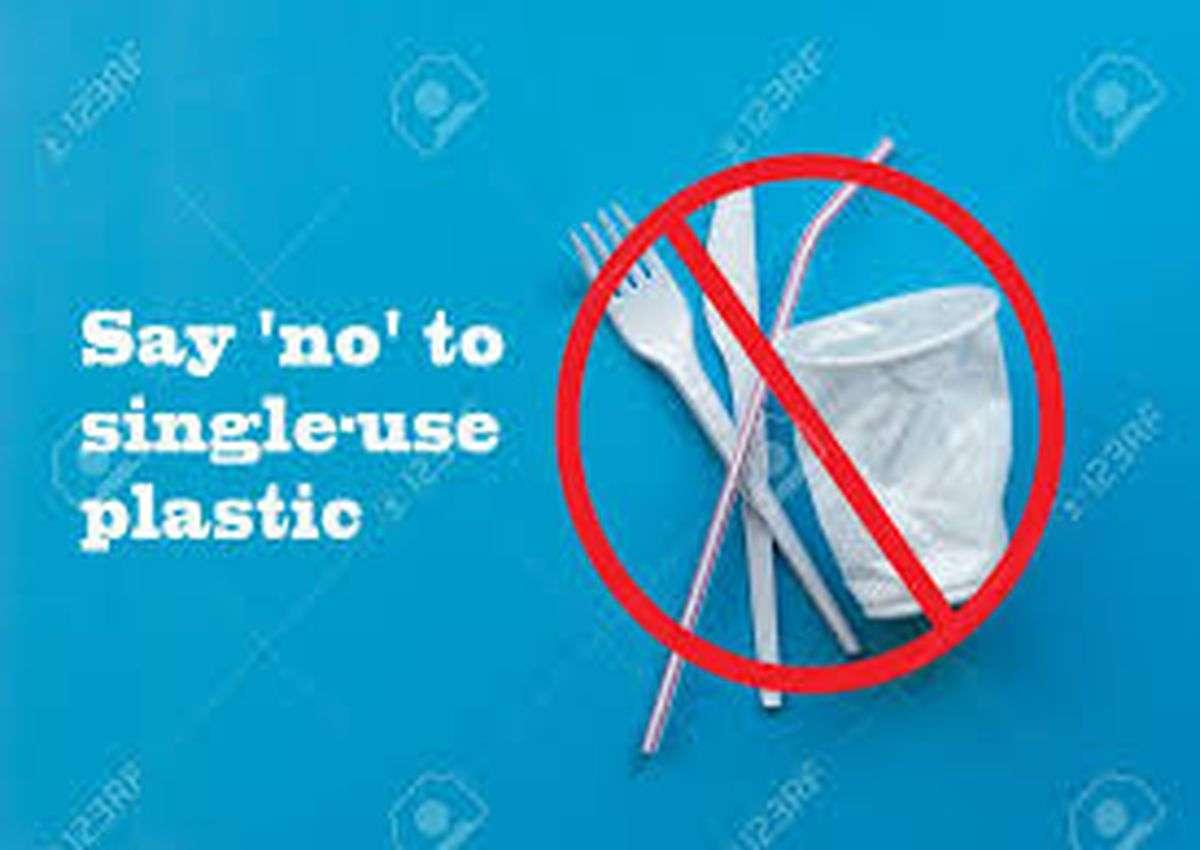 Single Use Plastic: यहां नहीं हो पाएगा प्लास्टिक उत्पादों का उपयोग