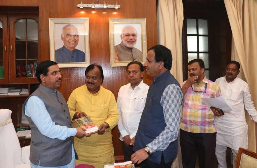 मंत्री जोशी को उत्सव में शामिल होने का आमंत्रण