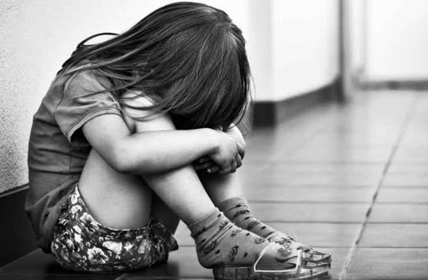 सात साल की मासूम से बलात्कार, कोर्ट ने दी जिन्दगी भर जेल में रहने की सजा