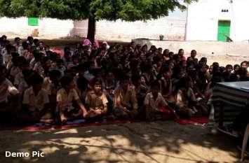 राजस्थान की सरकारी स्कूलों में 17 करोड़ 44 लाख 49 हजार रुपए में होगी बालसभाएं और...