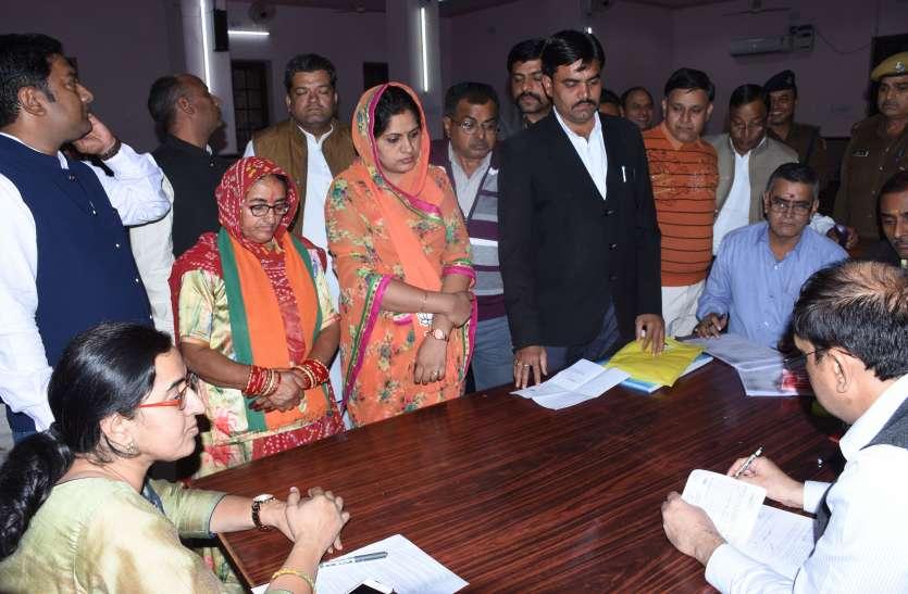 भाजपा से सुशीला और कांग्रेस से अंजना महापौर प्रत्याशी