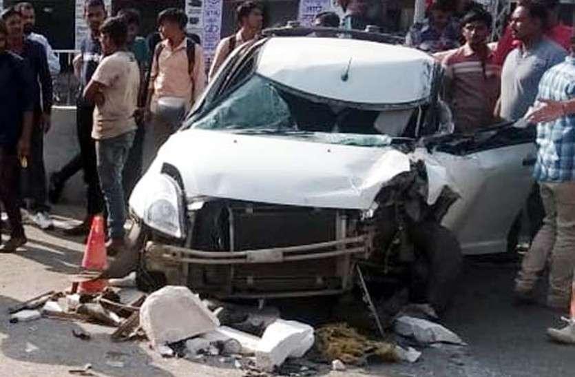 राजसमंद में दर्दनाक हादसा, ट्रैक्टर तले घुसी कार, पिता की मौत, भाई-बेटा घायल