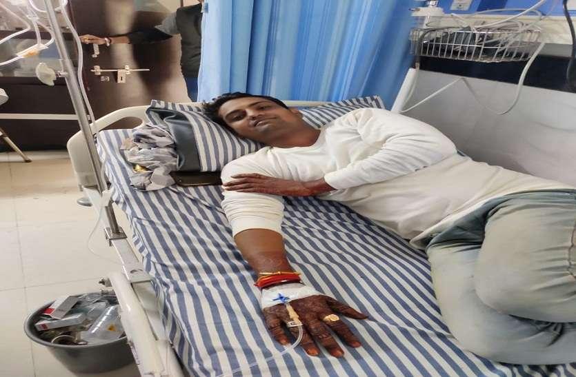 शादी से दो दिन पहले आई आफत, दूल्हे को हुआ डेंगू तो चढ़ानी पड़ी एसडीपी