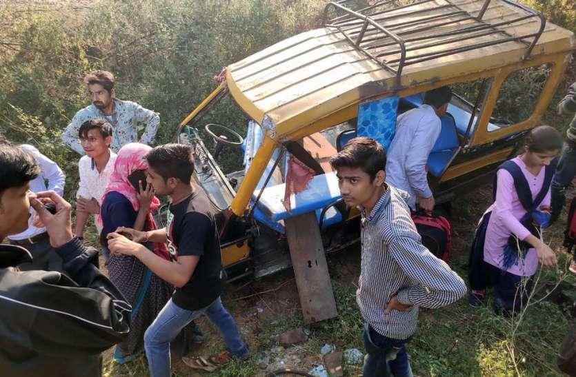 कॉलेज के बाहर टेम्पो से उतर रहे थे छात्र, तभी सडक़ पर मच गई चीख पुकार