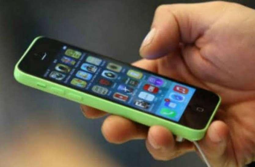 जम्मू-कश्मीर में इंटरनेट बंद रहने से लोग परेशान