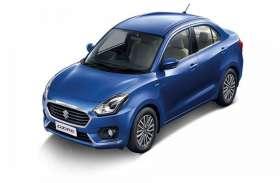 Maruti Suzuki Dzire 2020 facelift भारत में लॉन्च, जाने कितनी है कीमत