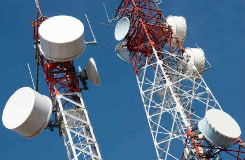 दूरसंचार कंपनियों को मिली बड़ी राहत