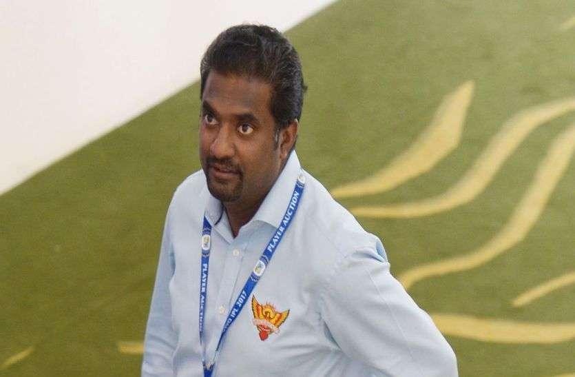 महान क्रिकेटर मुथैया मुरलीधरन बन सकते हैं गर्वनर, श्रीलंका सरकार उत्तरी प्रांत की थमा सकती है जिम्मेदारी