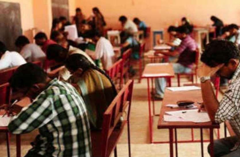 MPPSC :  पहली पॉली में 10 फीसदी से अधिक अभ्यर्थियों ने छोड़ी परीक्षा