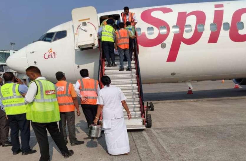 यात्री को हार्ट अटैक आने पर पाइलट ने रायपुर एयरपोर्ट में कराई इमरजेंसी लैंडिंग
