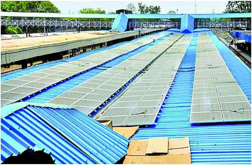 Solar Plant In Indian Railway : सौर ऊर्जा से 5.64 करोड़ की कमाई, रेलवे को रास आई