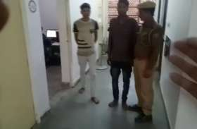 दो वाहन चोर गिरफ्तार