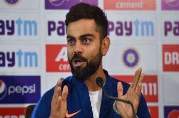 कोहली ने दिन-रात टेस्ट मैच से पहले अभ्यास मैच की जताई इच्छा