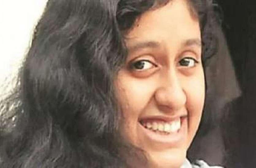 IIT-Madras suicide case : फातिमा लतीफ आत्महत्या मामले की जांच सीबीआई से कराने की याचिका दायर