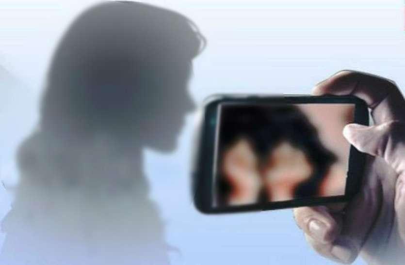 girl obscene photos viral on social media