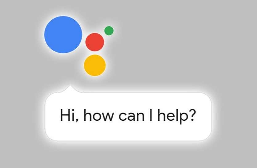 अब कहानी सुनाएगा गूगल असिस्टेंट
