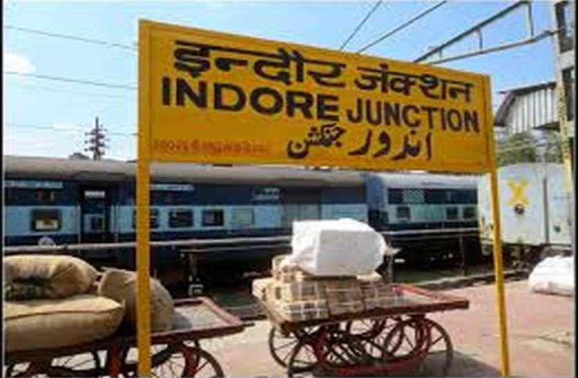 Indian Railway : रेलवे में इस अफसर ने कर दिया लाखों का घोटाला