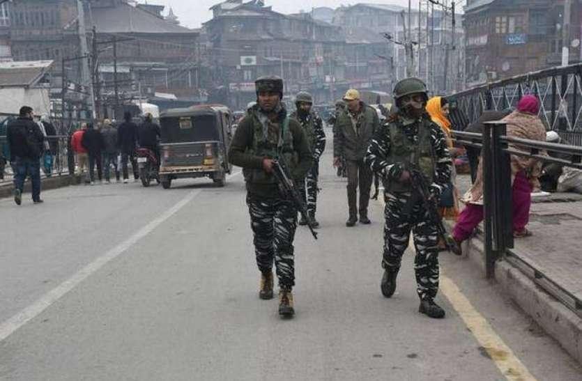 कश्मीर में फिर बिगड़े हालात! सामान्य जनजीवन के बाद घाटी फिर से बंद
