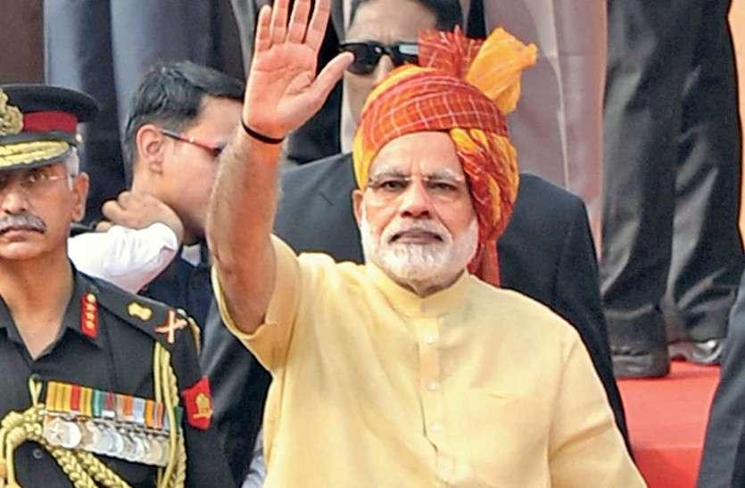 सरकार के फैसले से 10 लाख कारोबारियों का लाभ, व्यापारियों ने किया PM Modi का आभार