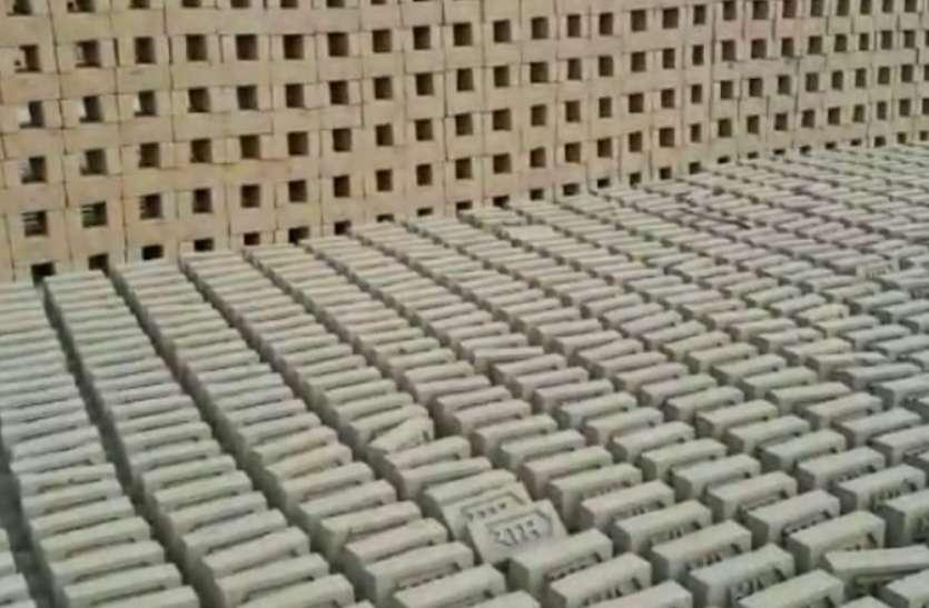 भक्त ने बनवाई भगवान राम के नाम पर 51 हजार ईंट, खास मिट्टी से किया जा रहा निर्माण