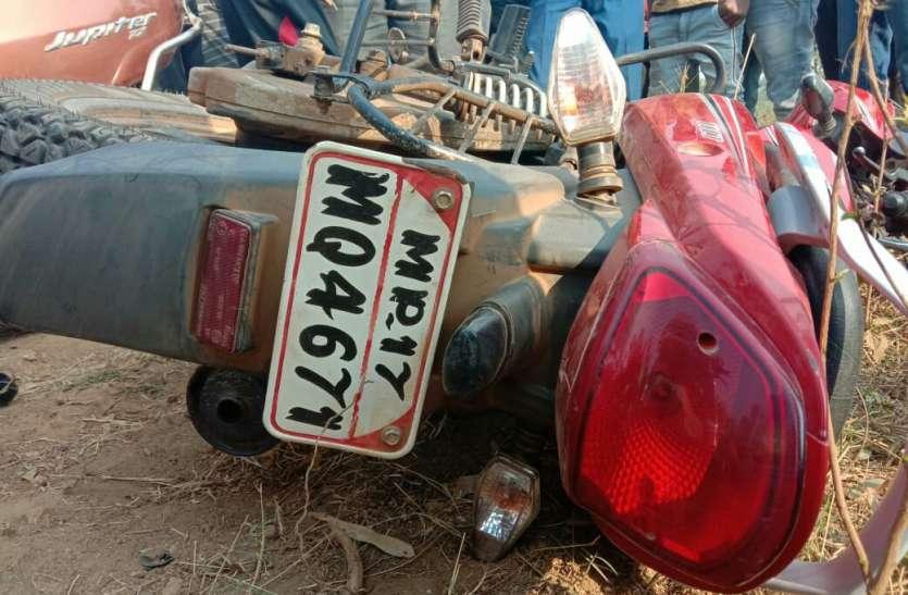 बाइकों की टक्कर में थाने के निजी वाहन चालक की मौत