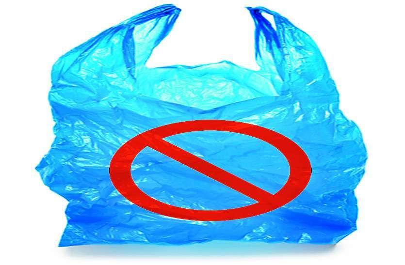 Sale of plastic