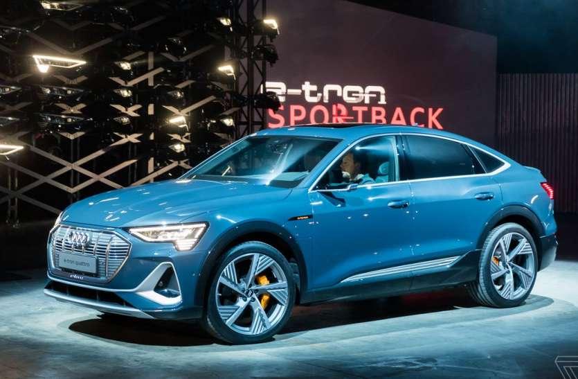 Audi लॉन्च करेगी E tron का स्पोर्ट्स वर्जन, फुल चार्ज करने पर चलेगी 446 किमी