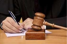 रेप के मामले में पांच दिनों में आरोपी को दे दी सजा, मिला पीड़िता को न्याय