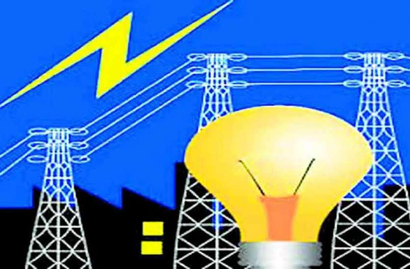 बिजली कंपनियों ने कहा- 4 साल में 24 हजार करोड़ का घाटा, अतिरिक्त दाम बढ़ाएं