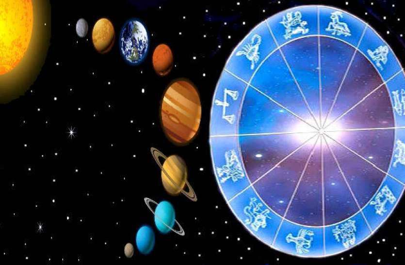 एक ही राशि में आ चुके हैं 4 ग्रह, संभलकर रहें इन चार राशि वाले लोग