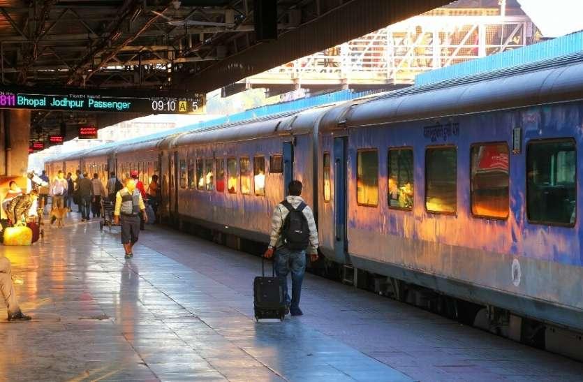 चार महीने बाद पकड़ाया ट्रेन से मोबाइल चोरी का आरोपी