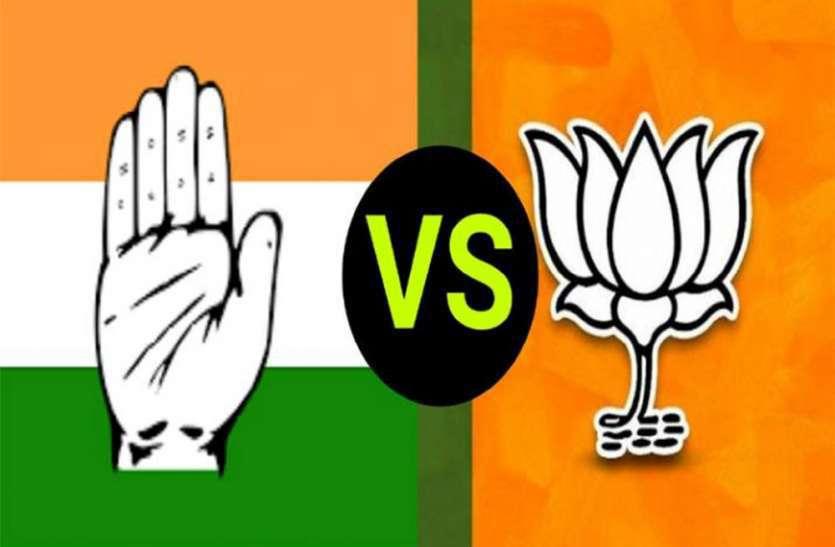 कांग्रेस के साथ इस बार भाजपा ने भी खेला अल्पसंख्यक कार्ड