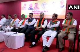 महाराष्ट्र: देवेंद्र फडणवीस BJP ऑफिस पहुंचे,  विधायकों के साथ बैठक शुरू