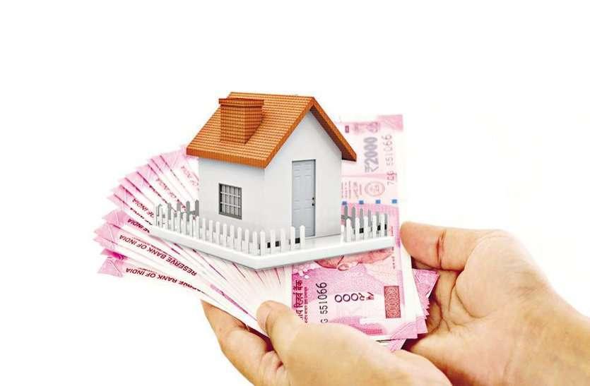 राहत : वित्तीय वर्ष 2020-21 में सम्पत्ति मूल्य नहीं बढ़ेगा