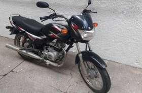 सालों से भारतीयों की पहली पसंद है ये बाइक, देती है 90 Kmpl का जबरदस्त माइलेज