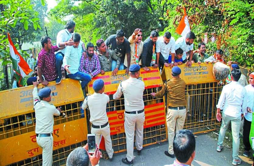 पॉलीटिकल ड्रामा: भाजपा सांसद निवास घेराव में कांग्रेसियों का भेदभाव, एक के घर के सामने किया प्रदर्शन, दूसरे को छोड़ दिया