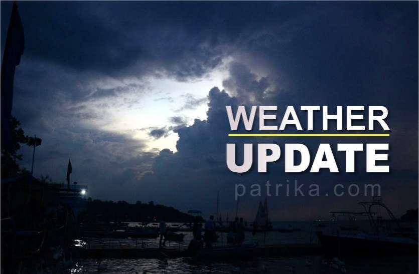 Weather Update :  उत्तर-पूर्वी हवा का असर, आज रात होगी इस सीजन की सबसे ज्यादा ठंड
