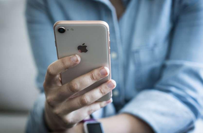 #Apple : 6GB रैम के साथ आएगा iPhone12 Pro