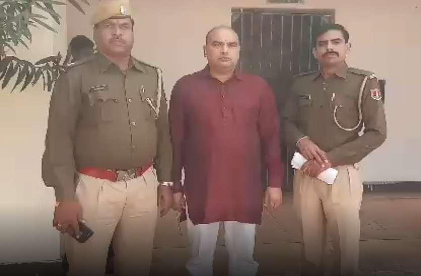 थानेदार बनाने का झांसा देकर 30 लाख रुपए हड़पे, मुख्य आरोपी चढ़ा पुलिस के हत्थे